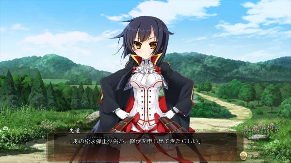 戦国†恋姫 01 04 (7)