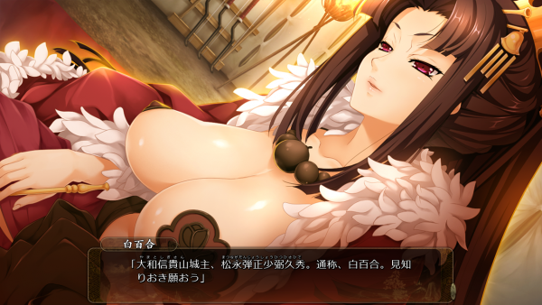 戦国†恋姫 01 04 (9)