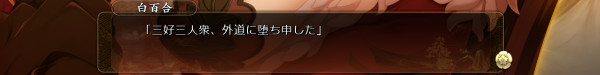 戦国†恋姫 01 04 (12)