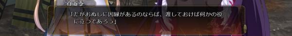 戦国†恋姫 01 04 (14)