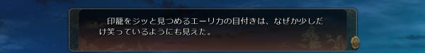 戦国†恋姫 01 04 (15)
