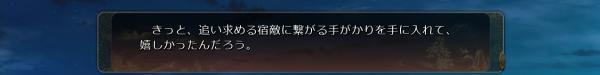 戦国†恋姫 01 04 (16)