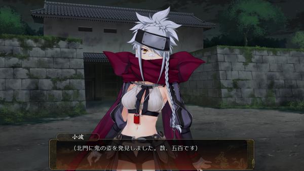 戦国†恋姫 01 05 (15)