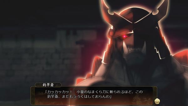 戦国†恋姫 01 05 (17)