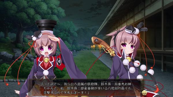 戦国†恋姫 01 05 (20)