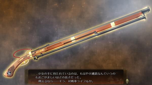 戦国†恋姫 01 05 (21)