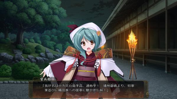 戦国†恋姫 01 05 (23)