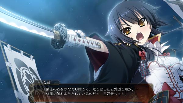 戦国†恋姫 01 05 (24)