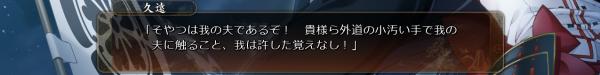 戦国†恋姫 01 05 (25)