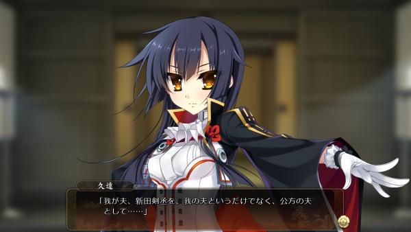 戦国†恋姫 01 05 (33)