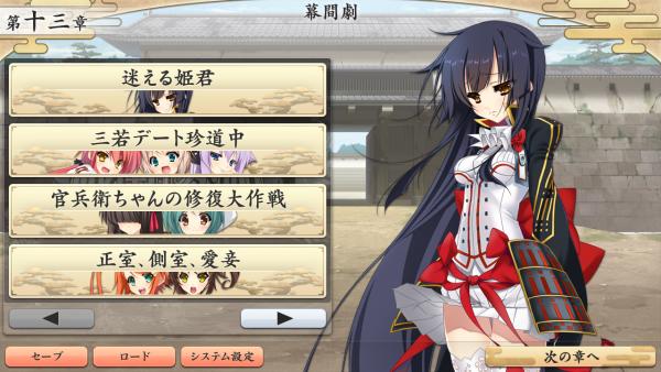 戦国†恋姫 01 05 (39)