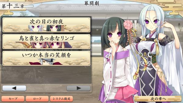 戦国†恋姫 01 05 (40)