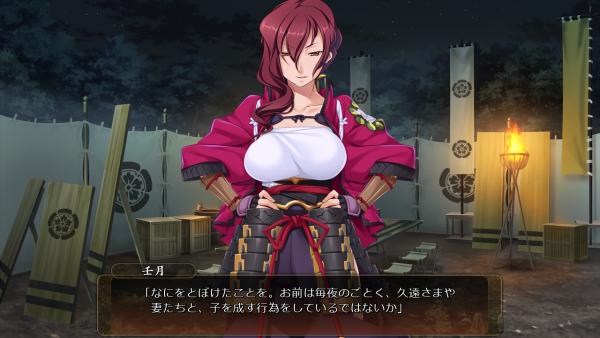 戦国†恋姫 01 09 (1)