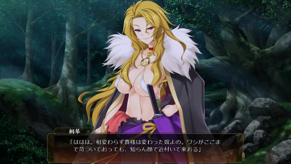 戦国†恋姫 01 09 (2)