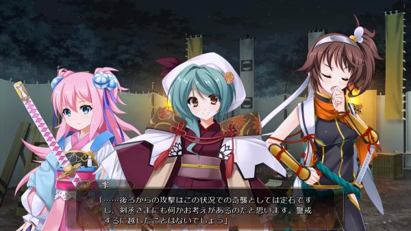 戦国†恋姫 01 09 (3)