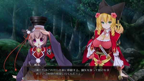 戦国†恋姫 01 12 (1)