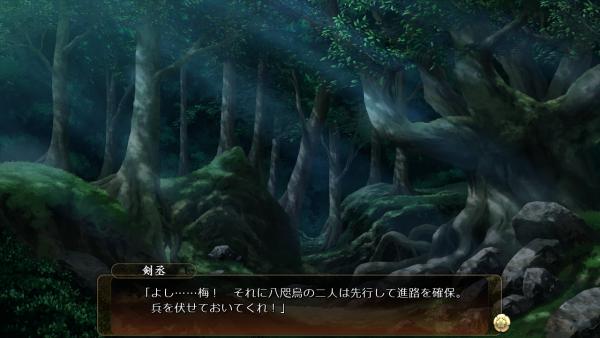戦国†恋姫 01 12 (2)