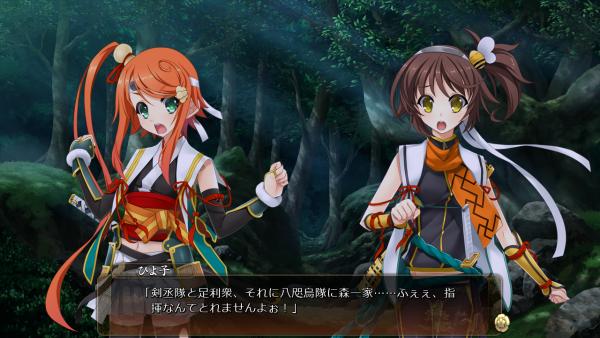 戦国†恋姫 01 12 (3)