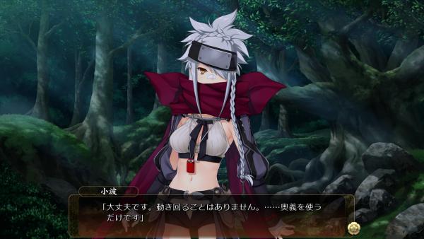 戦国†恋姫 01 12 (4)