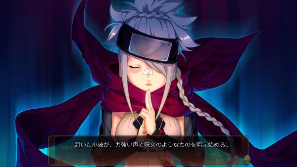 戦国†恋姫 01 12 (5)