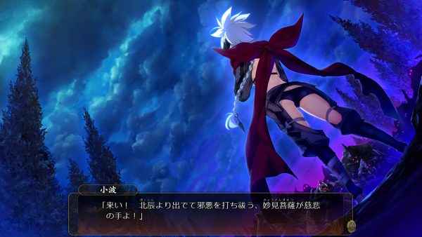 戦国†恋姫 01 12 (7)
