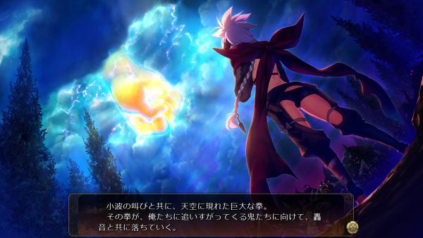 戦国†恋姫 01 12 (8)