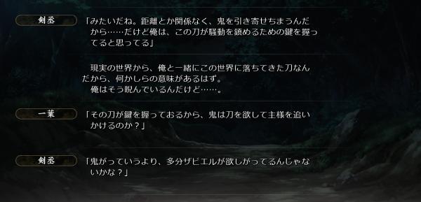 戦国†恋姫 01 12 (13)