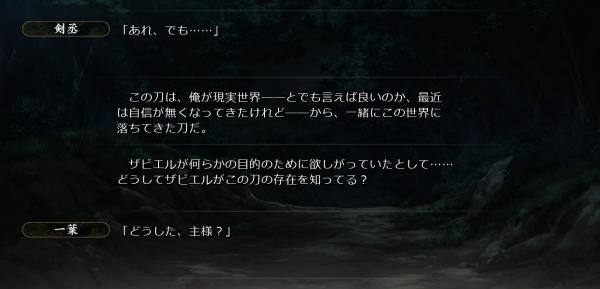 戦国†恋姫 01 12 (14)