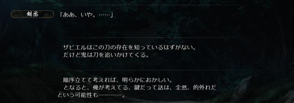 戦国†恋姫 01 12 (15)