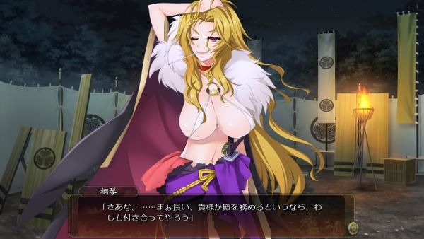 戦国†恋姫 01 12 (20)