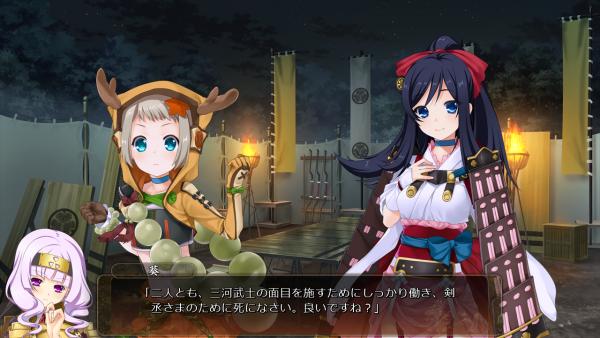 戦国†恋姫 01 12 (21)