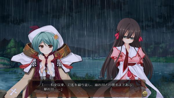 戦国†恋姫 01 14 (1)