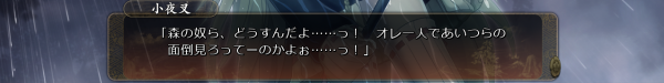 戦国†恋姫 01 14 (8)