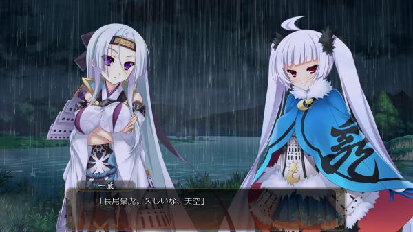 戦国†恋姫 01 14 (16)