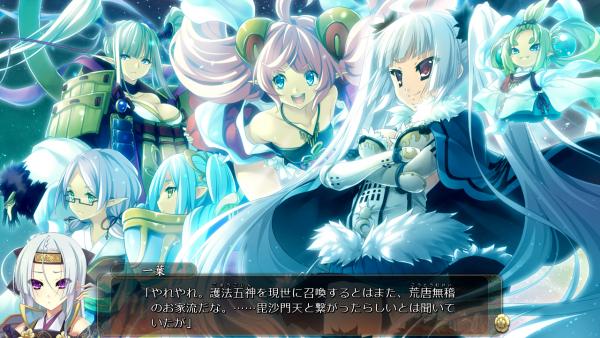 戦国†恋姫 01 14 (20)