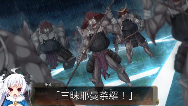 戦国†恋姫 01 14 (21)