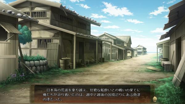 戦国†恋姫 01 17 (1)