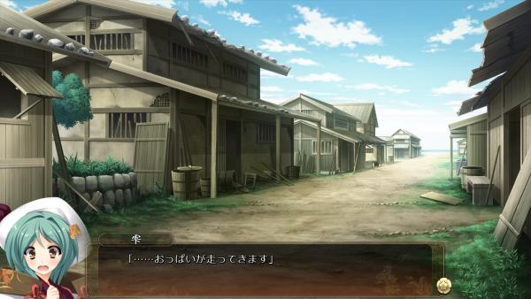 戦国†恋姫 01 17 (2)