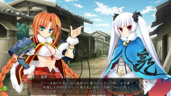 戦国†恋姫 01 17 (9)