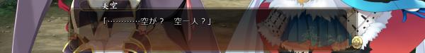 戦国†恋姫 01 17 (11)