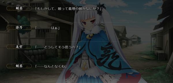 戦国†恋姫 01 17 (16)