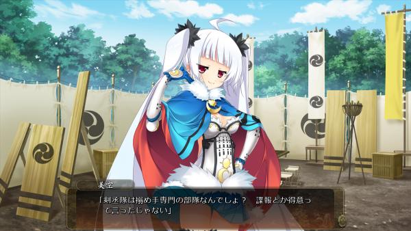 戦国†恋姫 01 19 (3)