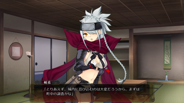 戦国†恋姫 01 19 (21)