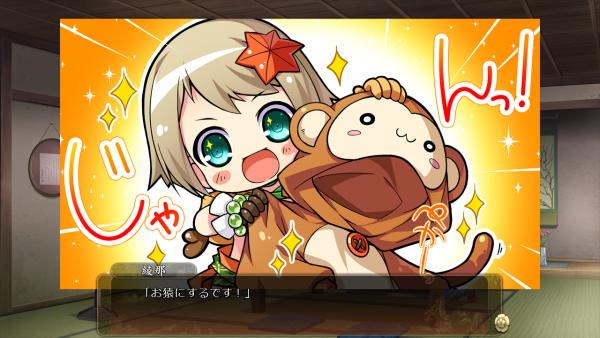 戦国†恋姫 01 19 (22)