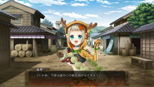 戦国†恋姫 01 19 (34)