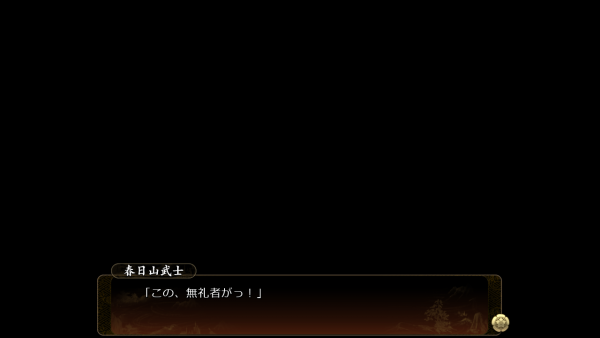 戦国†恋姫 01 19 (39)