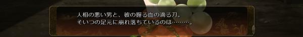 戦国†恋姫 01 19 (42)