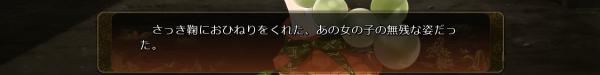 戦国†恋姫 01 19 (43)