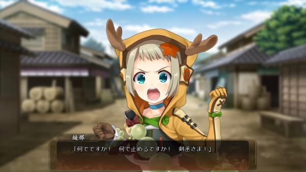 戦国†恋姫 01 19 (44)