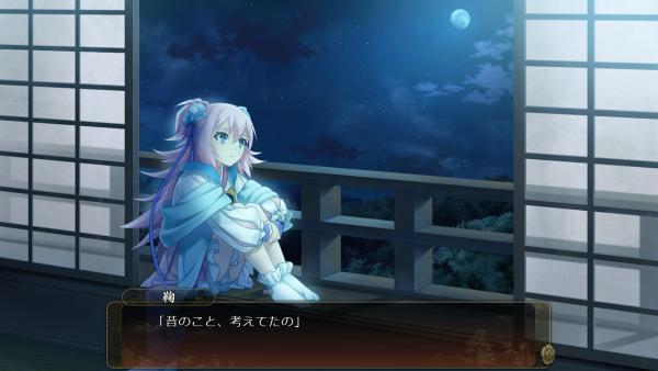 戦国†恋姫 01 19 (52)
